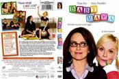 DVD MOVIE DVD BABY MAMA